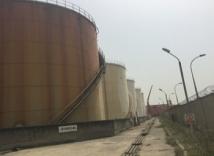 TANK FARM (STORAGE DEPOT FOR PMS AND DPK FOR SALE) @ Apapa Lagos